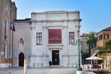 Las Galerías de la Academia